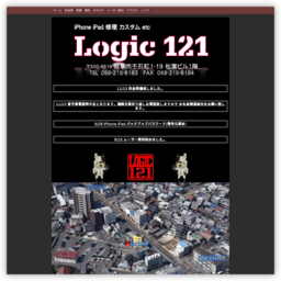 Logic121 - iPhone買取 MAP
